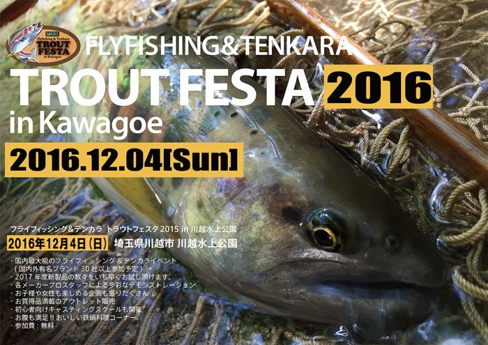 2016_troutfesta_image