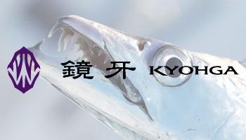 kyohga_brandimage