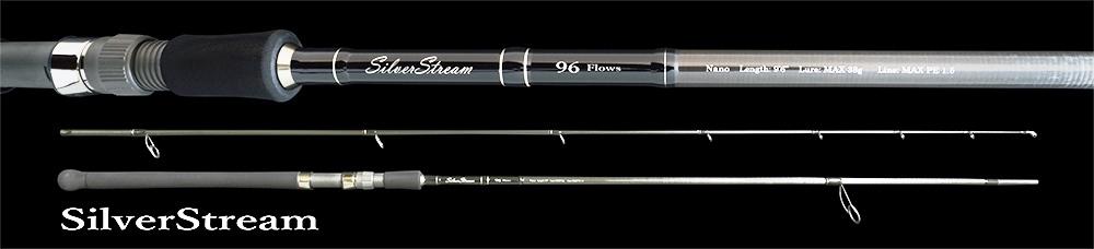 SilverStream-02