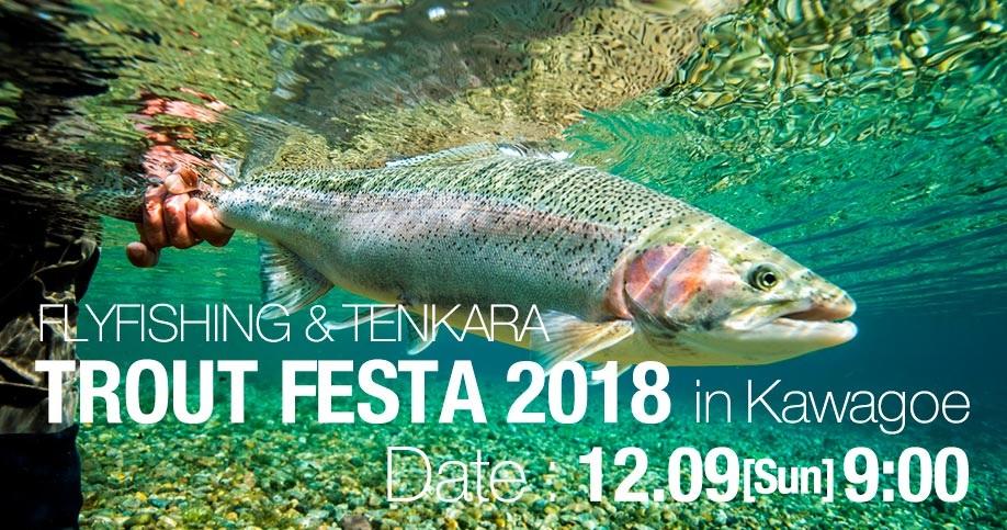 troutfesta2018
