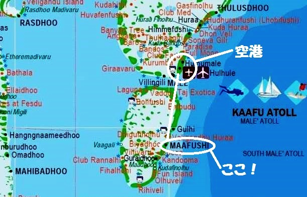 MALDIVES (4)