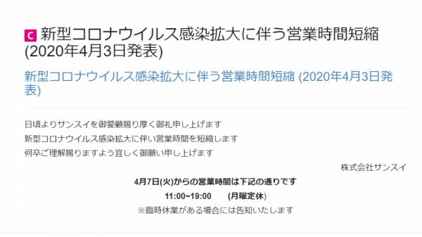 2020-04-04-945x530
